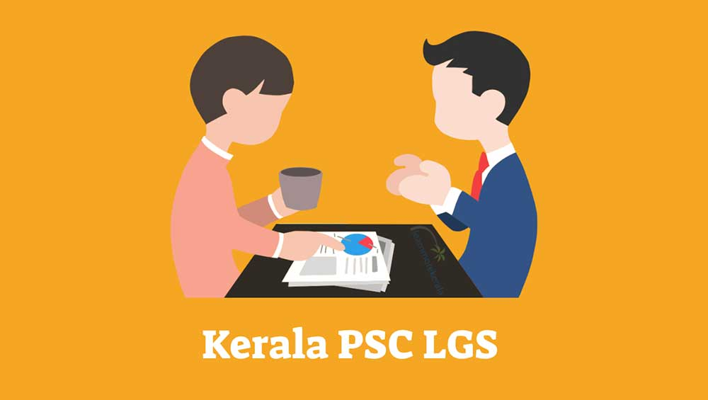 PSC Company Corporation LGS Short List 2019