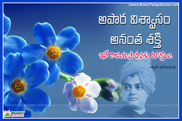 Here is swami vivekananda quotes on education in telugu,swami vivekananda quotes on love in telugu,swami vivekananda quotes on youth in telugu,swami vivekananda quotes wallpapers,vivekananda quotes tamil,swami vivekananda thoughts on education in telugu,swami vivekananda telugu quotes pdf,swami vivekananda inspirational quotes in telugu