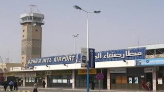Yemen's capital airport