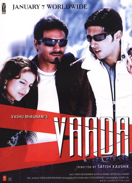 Vaada (2005) ταινιες online seires xrysoi greek subs