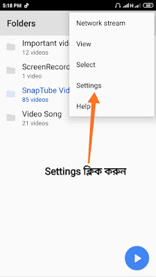 How to Use MX Player Top Secret Settings Any Video Don't