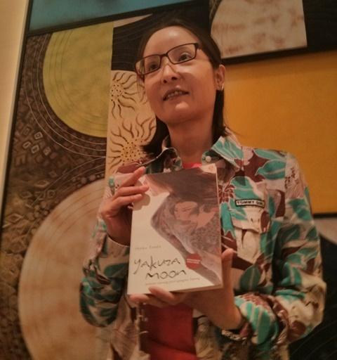 WanieSamani's Blog: Yakuza Moon by Shoko Tendo