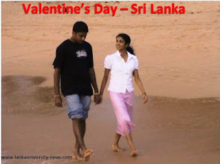 Valentine's Day 2017 Best Love & Romantic Story Sri Lanka