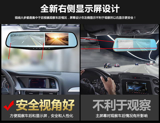 Tsinghua tongfang Q1 traffic recorder twin-lens HD night vision rear view mirror reverse images