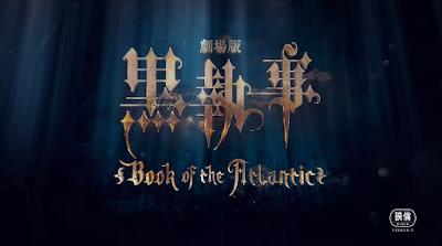 Black Butler: Book of the Atlantic Mostrato il teaser