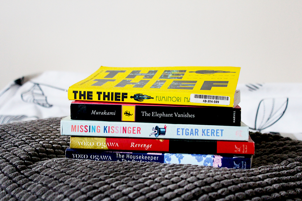 Autumn Reading List Haruki Murakami Fans Alibris