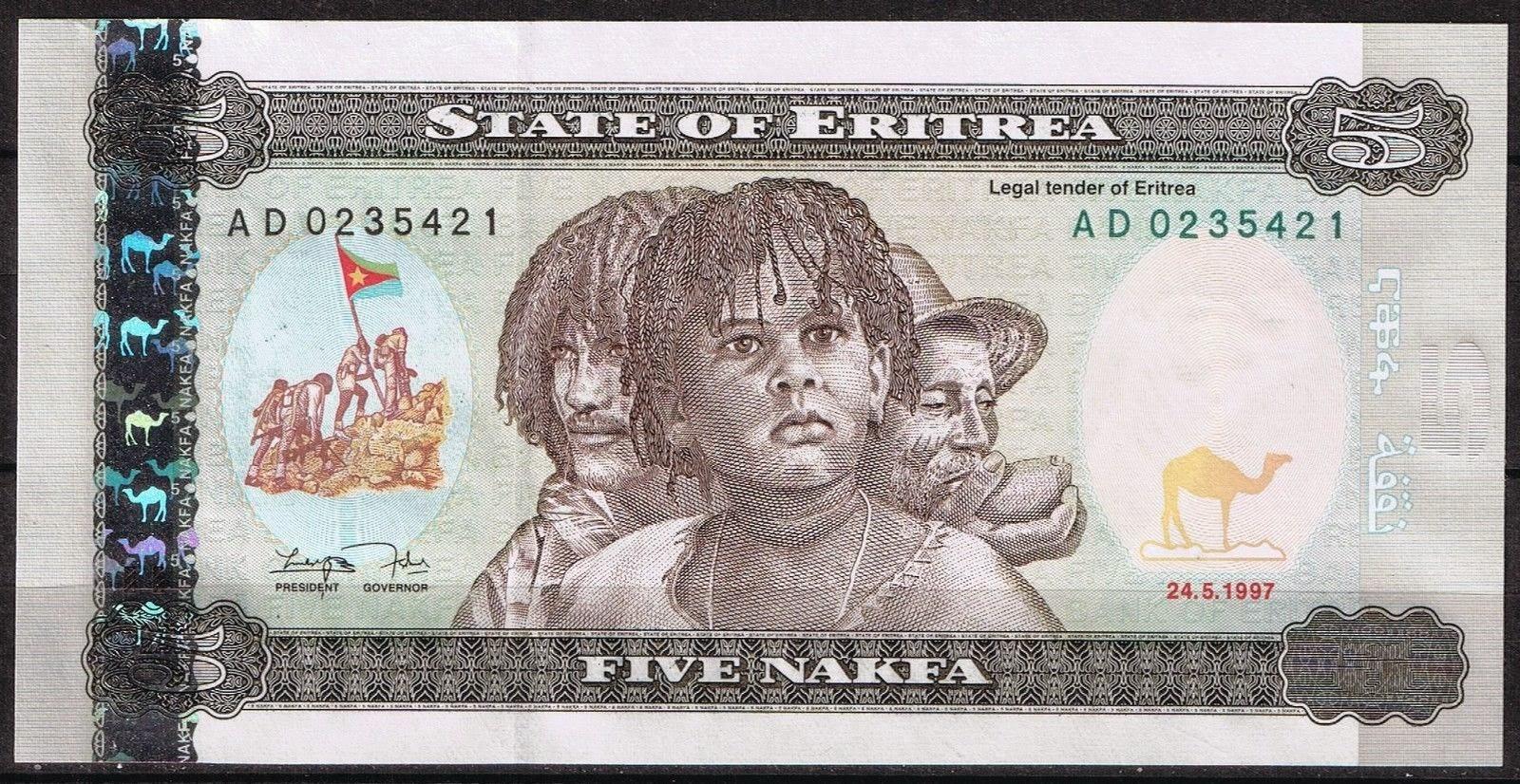 Eritrea banknotes 5 Eritrean nakfa note