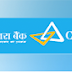 Canara Bank Missed Call Account Balance Check