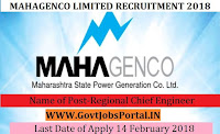 Maharashtra State Power Generation Company Limited Recruitment 2018 – Regional Chief Engineer
