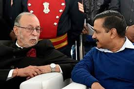 सुप्रीम कोर्ट ने गुरुवार को दिल्ली सरकार और उपराज्यपाल के बीच अधिकारों का बंटवारा करते हुए अपना फैसला सुनाया
