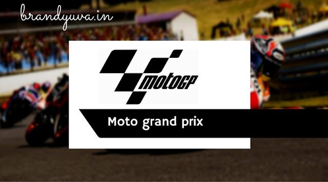 moto-gp-brand-name-full-form-with-logo