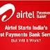 My Airtel App – Get Rs 50 Cashback on Making 2 Different Merchant Payments Offline via UPI