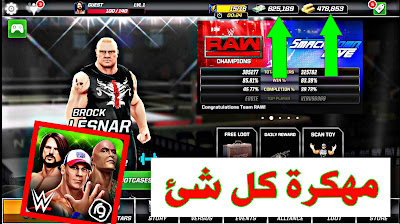 تحميل لعبة المصارعة الحرة WWE Mayhem v1.15.398 مهكرة كاملة  للاندرويد (آخر اصدار)