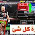 تحميل لعبة المصارعة الحرة WWE Mayhem v1.19.283 مهكرة كاملة  للاندرويد (آخر اصدار)