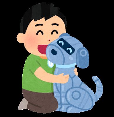 ペットロボットを飼う人のイラスト(男性)
