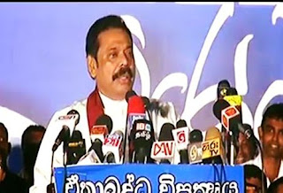 Former president Mahinda Rajapaksas says he will not stop the struggle even if his children and the entire family are imprisoned.