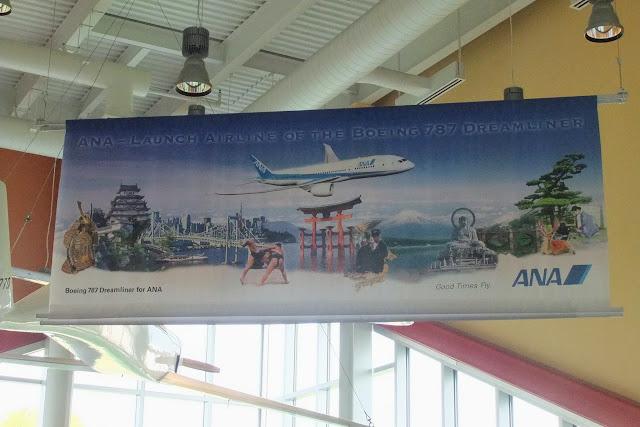 ana-launch-sign ANAローンチカスタマー記念垂れ幕