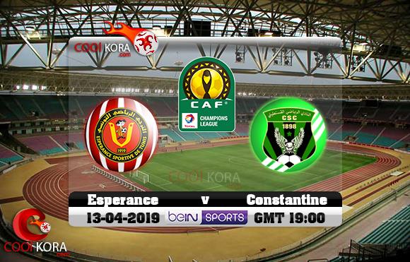 مشاهدة مباراة الترجي وشباب قسنطينة اليوم 13-4-2019 دوري أبطال أفريقيا