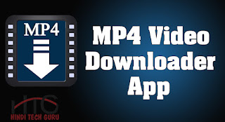 MP4 Video Downloader App Ki Jankari Hindi Me