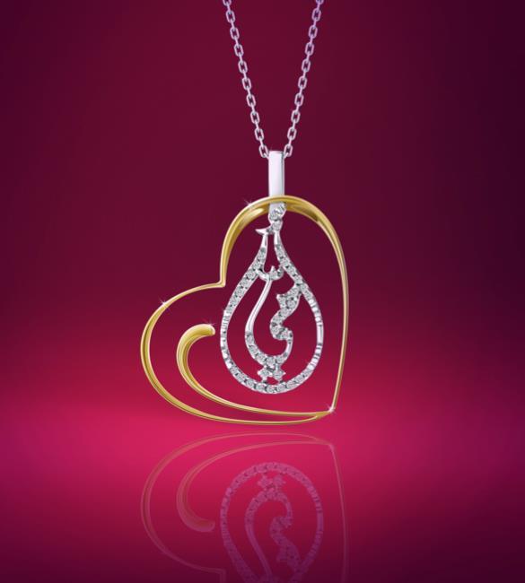 0da386b73 وتنتج داماس المجوهرات الألماسية الباهظة الثمن في أرقى أشكالها واليك مجموعة  من مجوهرات داماس الراقية التي تصلح للمناسبات المختلفة: