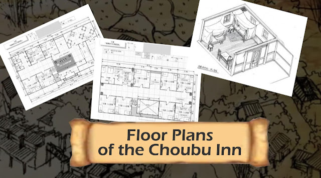 Choubu Inn Floor Plans | Translation & Commentary