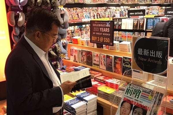 Kita-Kiat Membeli Buku Setiap Minggu