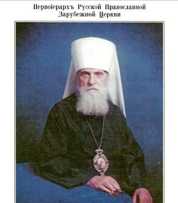 Митрополитъ Виталій: Духовное состояніе русскаго народа въ Россіи