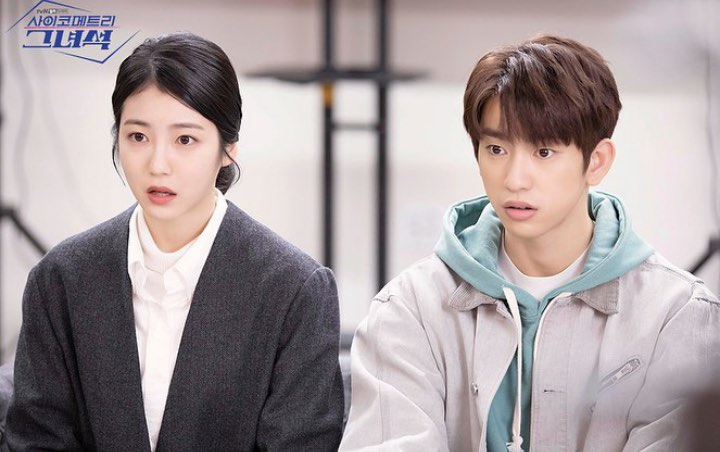 Players 'He Is Psychometric' Show Warm Chemistry on Behind