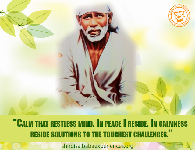 Prayer Request To Resolve My Office Issue - Anonymous Sai Devotee