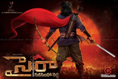 Sye Raa Narasimha Reddy next upcoming tamil movie Chiranjeevi, Nayanthara, Amitabh Bachchan first look, Poster of Kolaiyuthir Kaalam download first look Poster, release date