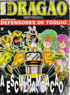 AD&D, Saint Seiya, Kamen Rider, Winspector