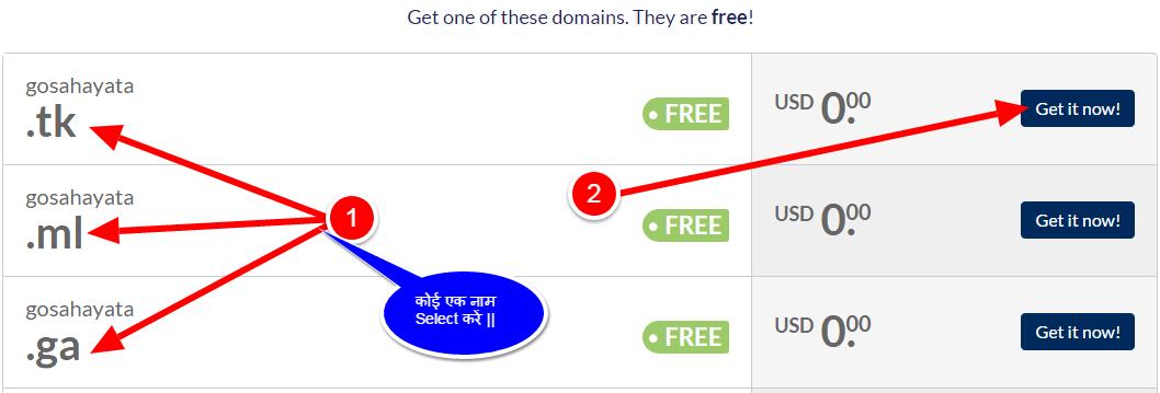 форма регистрации почты яндекса на домене