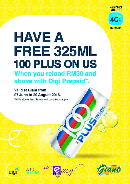 Digi Reload Giant Free 100 Plus