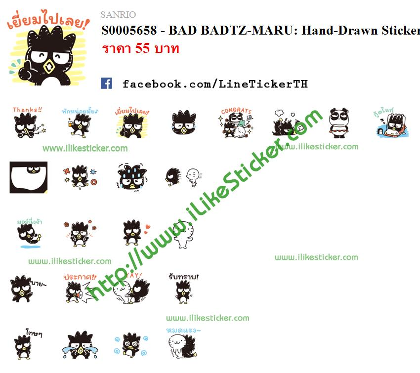 BAD BADTZ-MARU: Hand-Drawn Stickers