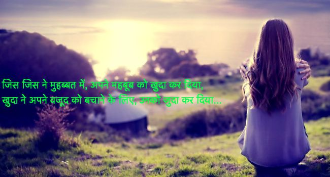 sad whatsapp status in hindi, sad facebook status in hindi, short sad status in hindi