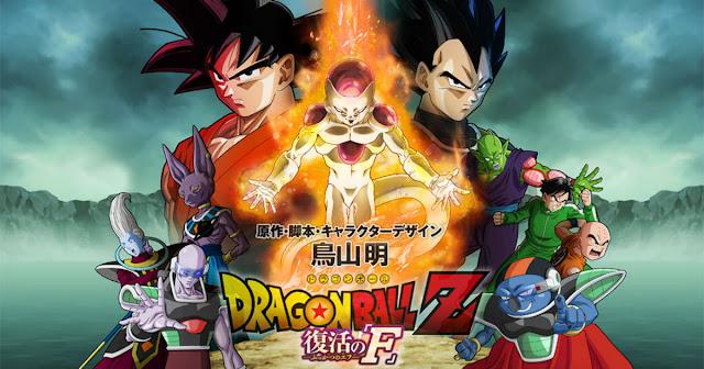 Dragon Ball Z: La resurrección de Freezer (1/1) (415MB) (HDL) (Latino) (Mega)