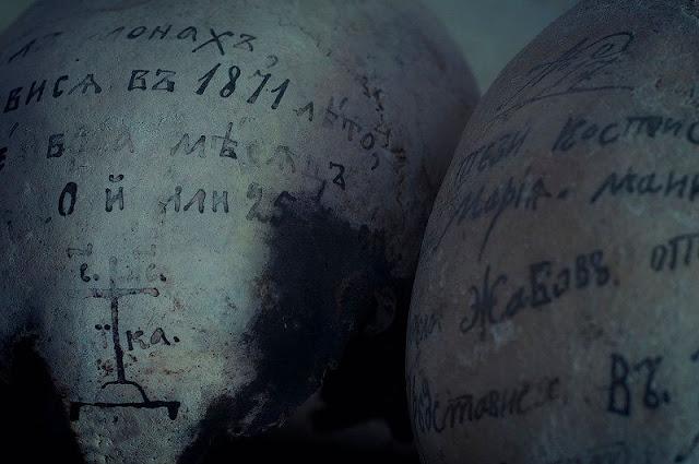 Βουλγαρία:  Το μυστηριώδη ενεπίγραφα κρανία της μονής Preobrazhenski