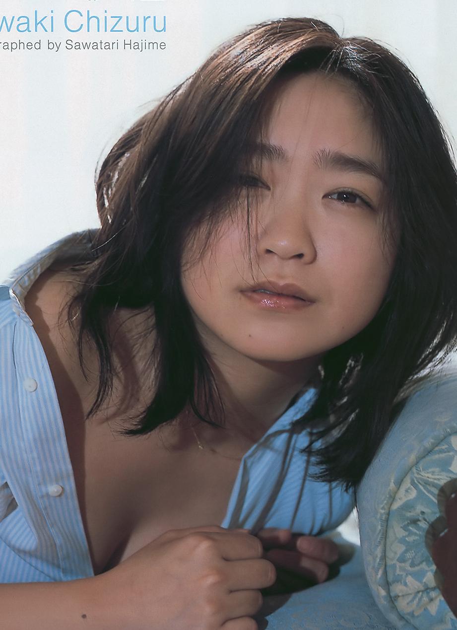 Chizuru Ikewaki Nude Photos 16