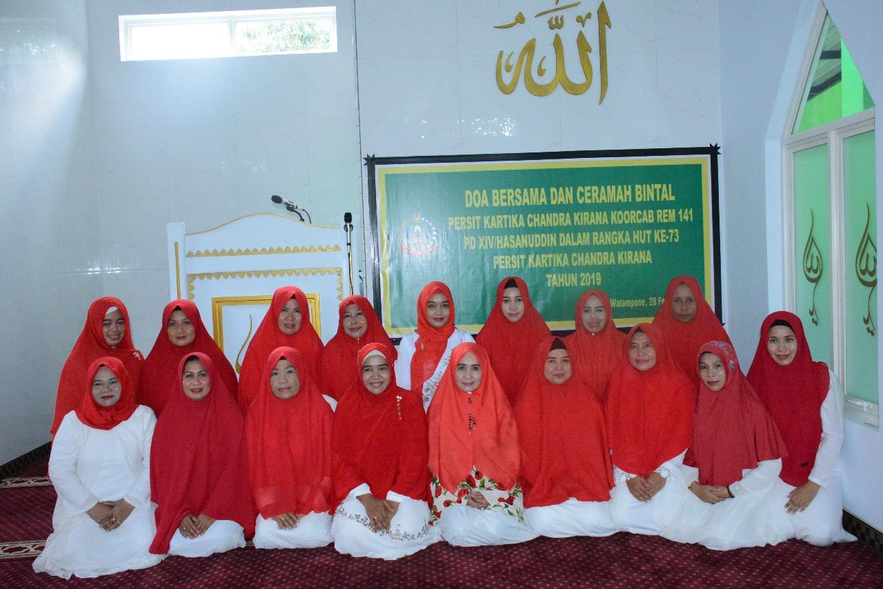 Persit Bintal KCK Koorcab Rem 141 PD XIV Hasanuddin Gelar Doa Bersama dan Ceramah