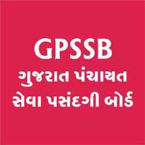GPSSB Various Competitive Exam Schedule 2018