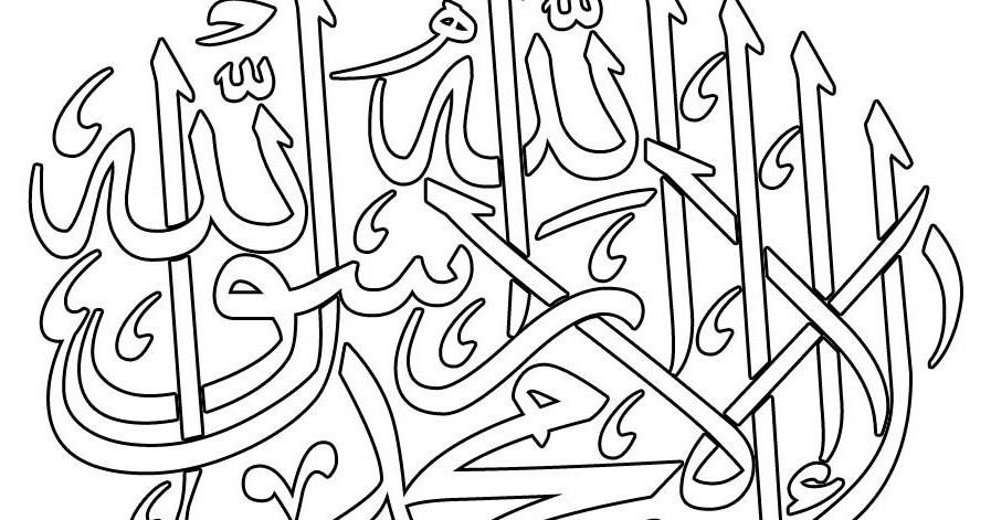 Gambar Mewarnai Kaligrafi Terbaru Gambarcoloring