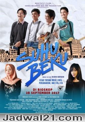 Film SUHU BEKU: THE MOVIE 2017