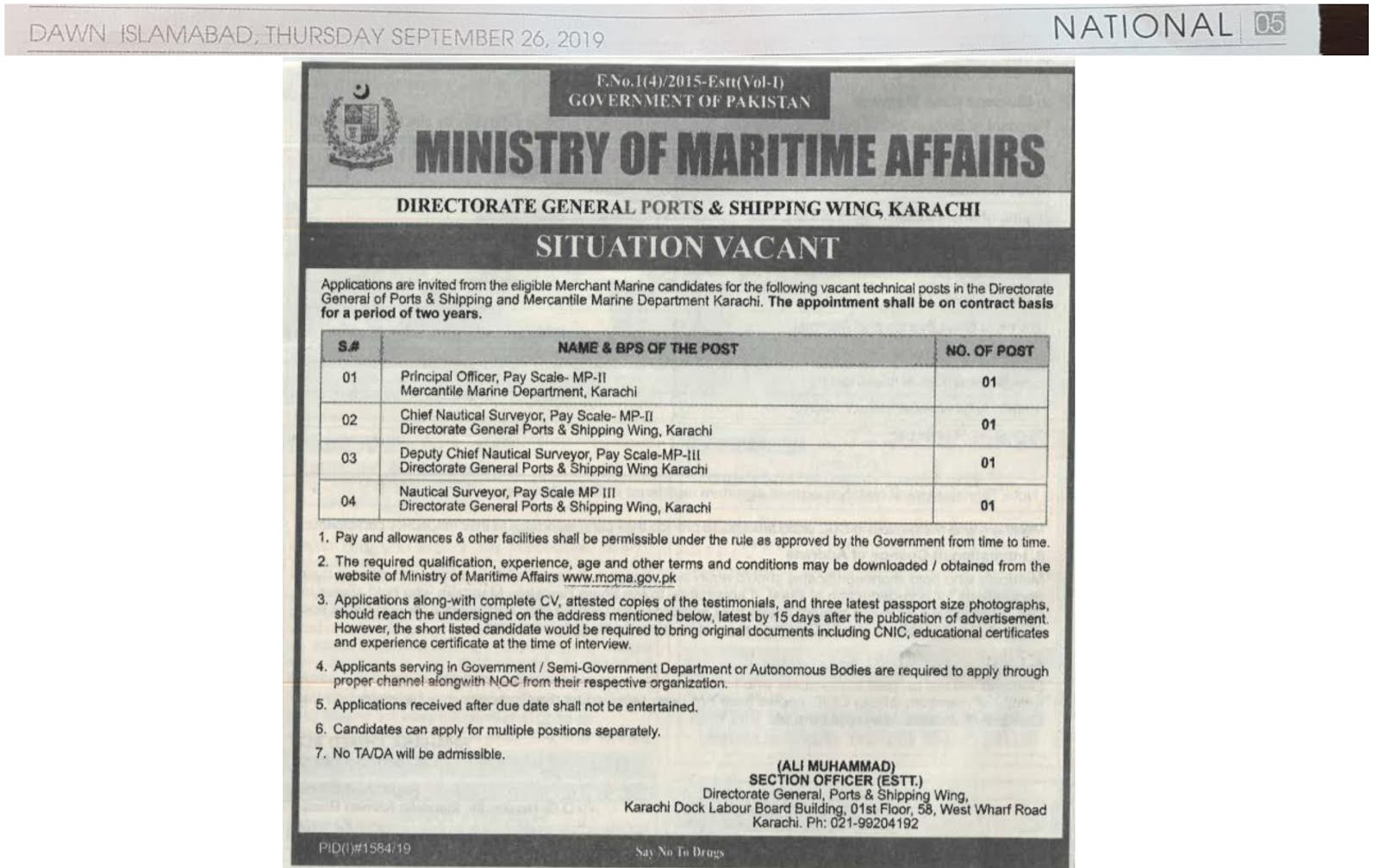 Ministry of Maritime Affairs Jobs 2019