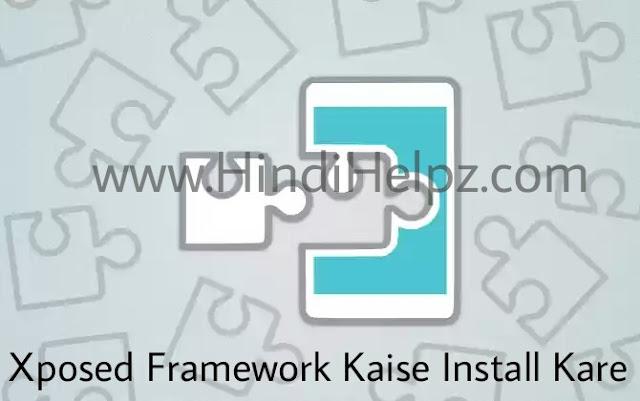 Xposed framework kya hai aur kaise install kare