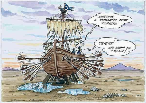 Υπόσχονται μειώσεις φόρων παρόλο που χρωστούν 27 δισ. ευρώ!