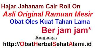 Jual herbal oles OBAT KUAT PRIA tahan lama HAJAR JAHANAM/sa'adah MESIR asli