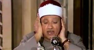 تردد قناة عبد الباسط عبد الصمد