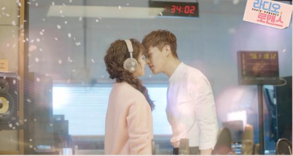 radio romance korean drama