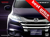 Harga Mobil Honda Odyssey Bandung 2016