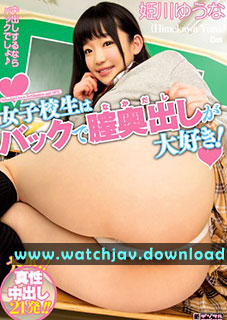 Schoolgirl-Babes-Like-To-Get-Their-Pussies-Pounded-From-Behind-Yuna-Himekawa_www.watchjav.download